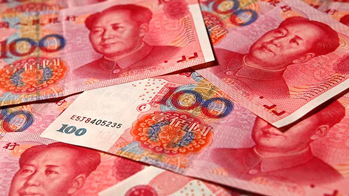 yuan-money-market